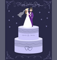wedding cake with bride and groom image vector image vector image