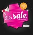 flat sale banner template design vector image