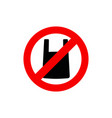 no plastic bag sign vector image vector image
