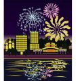 fireworks cityscape vector image