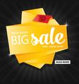 flat sale banner template design vector image vector image