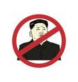 anti kim jong-un flat design art portrait vector image vector image
