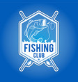 fish badge logo vector image vector image