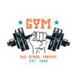 gym club emblem in retro style vector image vector image