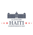 Independence Day Haiti vector image vector image