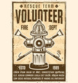 volunteer rescue team promotion vintage poster vector image