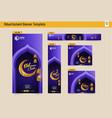 5 eid mubarak sale banner ads template vector image vector image