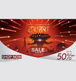dussehra mega sale with special discount offers vector image vector image