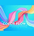 modern color flow poster wave liquid shape vector image