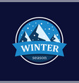 winter mountain with snowy peak and snowfall in vector image vector image