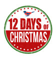 12 days of christmas stamp vector image vector image