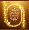 Christmas Stars Frame vector image vector image