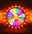 colorful fortune wheel vector image vector image
