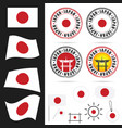 japan flag with icon and grunge rubber design vector image vector image