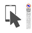 smartphone arrow pointer icon with set vector image vector image