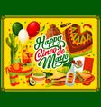 cinco de mayo pinata mexican food and drink vector image vector image
