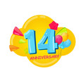 cute cartoon template 14 years anniversary vector image vector image