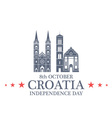 Independence Day Croatia vector image vector image