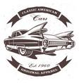 classic american car vector image