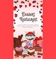bakery dessert banner for restaurant vector image vector image