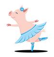 cute pig dancing vector image vector image