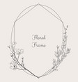 delicate floristic geometric frame vector image vector image