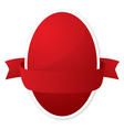 red easter egg vector image vector image