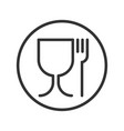 safely food vector image vector image
