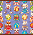 childrens toy animals vector image