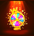 colorful fortune wheel wins the jackpot vector image