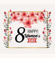 emblem with flowers to womens day celebration vector image vector image