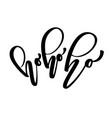 ho-ho-ho christmas calligraphy greeting vector image