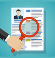 view resume with magnifying glass vector image