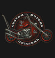 vintage claccic chopper vector image vector image