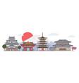 ancient japan architecture landscape - flat banner vector image vector image