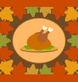 autumn thanksgiving day background with cooked vector image vector image
