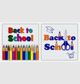 back to school banner concept set realistic style vector image vector image