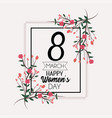 emblem with roses decoration to womens day vector image vector image