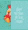 funny card with a rooster in cartoon style vector image vector image