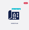 two color house plan icon from construction vector image