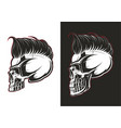 barber skull profile vector image