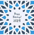 christmas and new year greeting card with mosaic vector image vector image