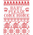 christmas pattern baby please come home vector image vector image