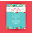 Happy New Year Invitation Template Flyer vector image vector image