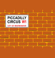 piccadilly circus wall vector image vector image