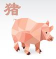 Pig polygon origami zodiac vector image