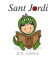 sant jordi catalonia traditional celebration vector image vector image