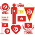 Tunisia vector image vector image