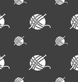 Yarn ball icon sign Seamless pattern on a gray vector image vector image