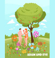 adam and eve background vector image vector image
